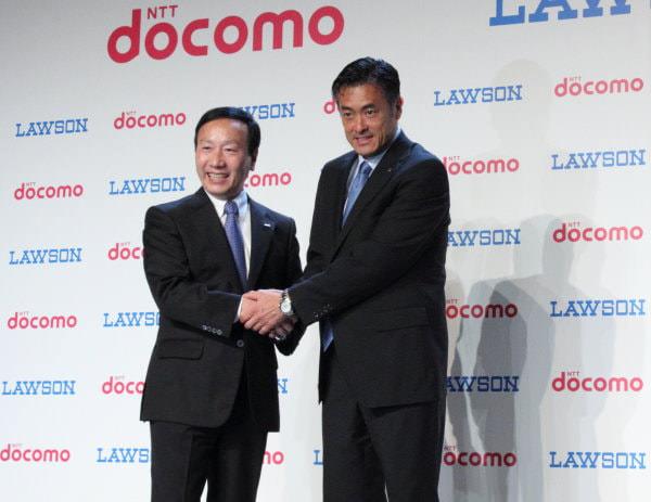 ローソンとの業務提携による O2O が背景