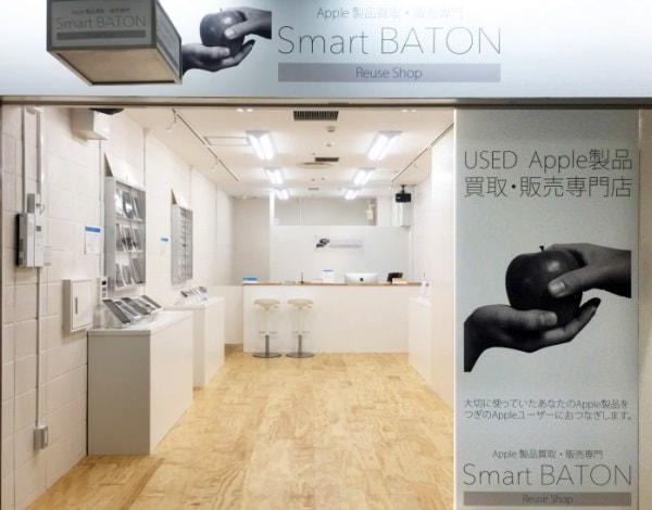 「SmartBATON」店内