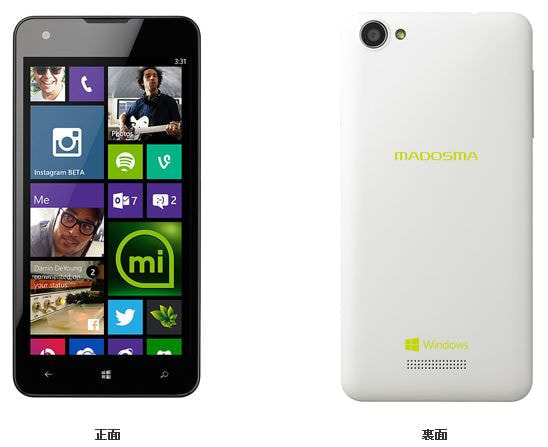 MADOSMA ブランドの Windows Phone OS 搭載モデル