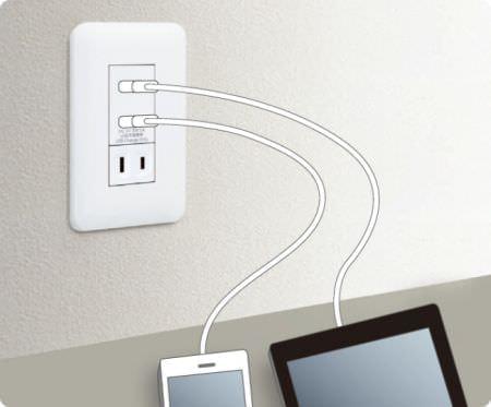 コンセントから直接充電、USB 差し込み口を2ポートに増設
