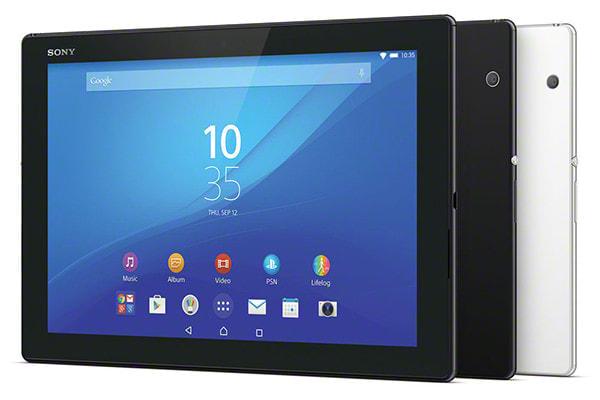 iPad より少し大きい