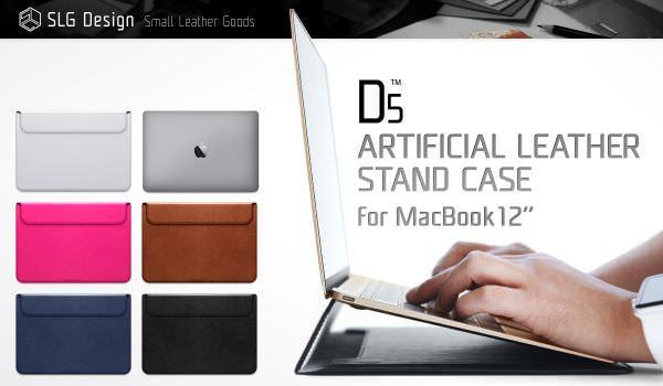 スタンドにもなる MacBook 12 インチ用スリムレザーケース、ロア・インターナショナルが発売