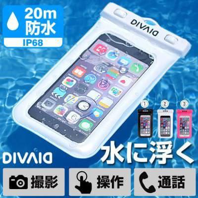 「水に浮いて沈まない」スマートフォン用防水ケース、ハミィから