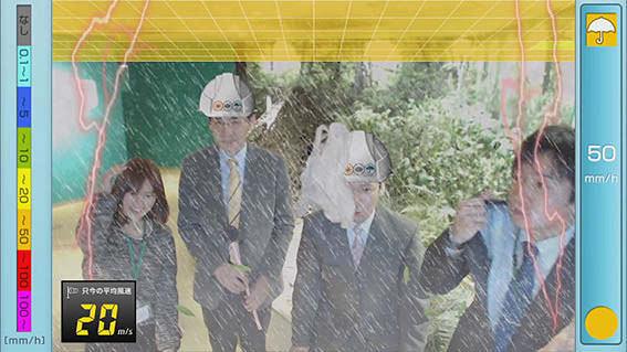 豪雨や暴風を疑似体験--上野の国立科学博物館でアトラクション展示