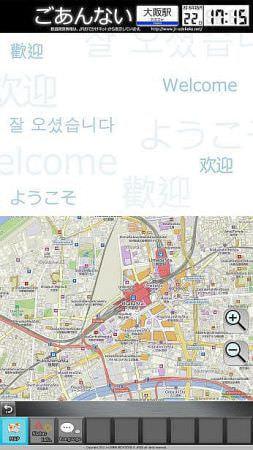 周辺地図(多言語)