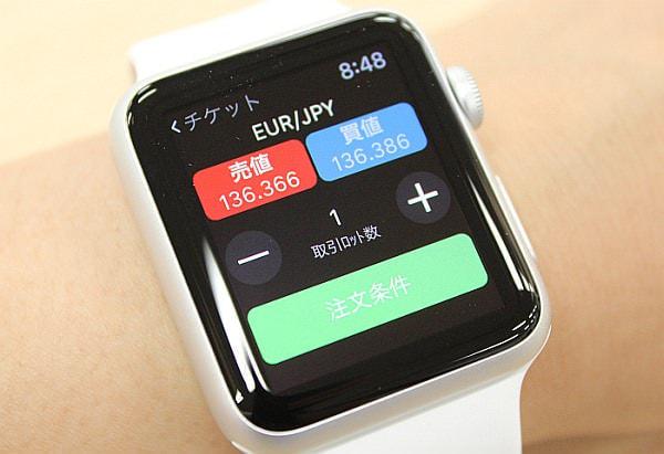 Apple Watch にいち早く対応、IG 証券トレーディング・アプリをレビュー