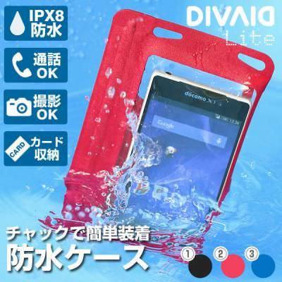 サイドボタンも押せるスマートフォン防水ケースが発売