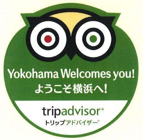 トリップアドバイザーで横浜観光のプロモーション