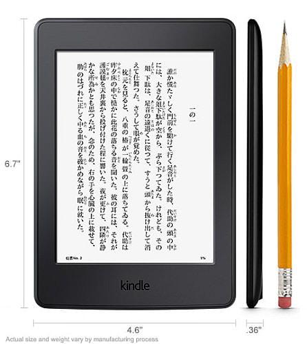 小さなフォントでも読みやすく(出典:Amazon.co.jp)