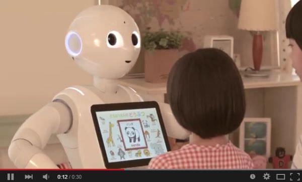 絵日記もつける感情ロボット、ソフトバンクが一般向けに販売