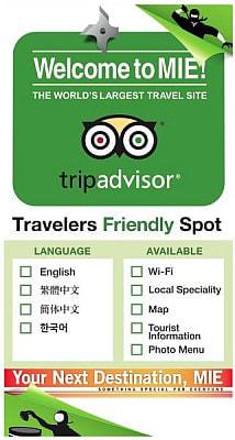 三重県と TripAdvisor がコラボ--忍者や海女、松阪牛、F1 を外国人旅行者にアピール