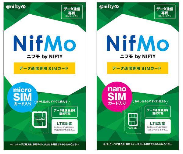 ニフティ「NifMo」で「SIM入りパッケージ」を販売、公式サイトから登録してすぐに利用できる