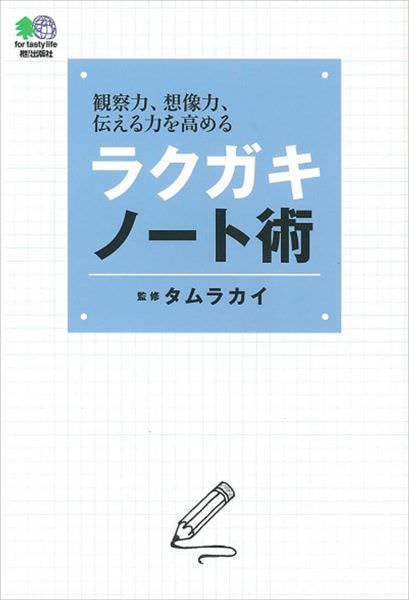 「honto.jp」限定で音声付き・動画付き電子書籍が発売