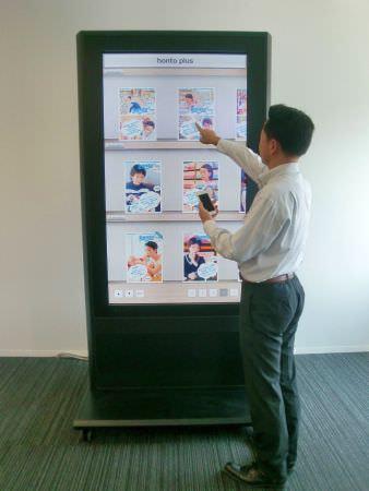 電子書籍が買える情報スタンド「ぽん棚」、年内に登場