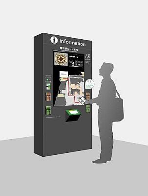 東京駅の迷宮に救いの手--3次元でルートを示してくれるデジタルサイネージ