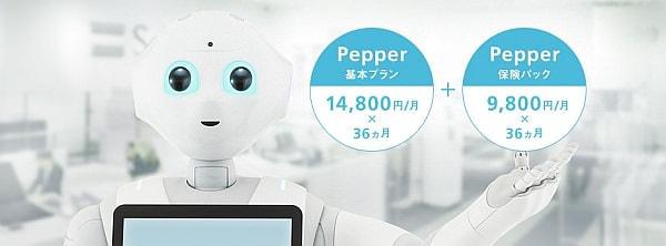 6月分は1分で完売したPepper、7月分の1,000台販売