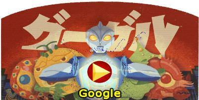 「特撮の父」円谷英二氏の生誕114年でGoogleトップにウルトラマンが
