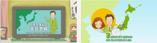 気象アニメ、外国人にも分かりやすい英語字幕版で