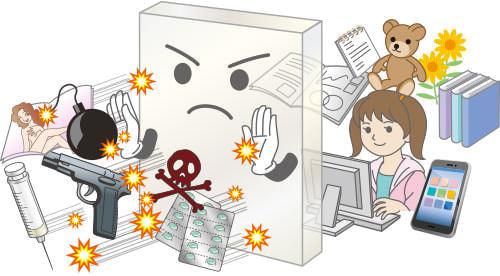 有害サイトをブロック!家庭用フィルタリングソフトをALSIが無償提供