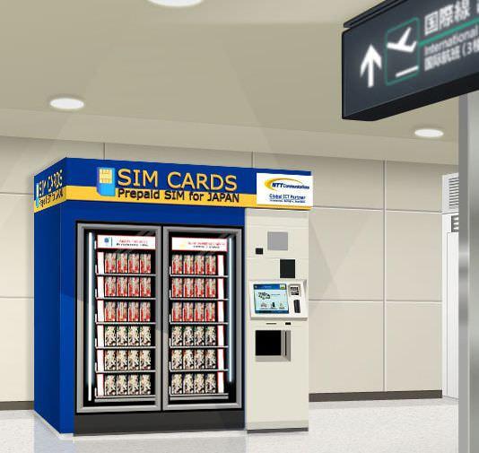 SIMが成田で買える!―訪日外国人向けプリペイドSIM自販機を成田空港に設置