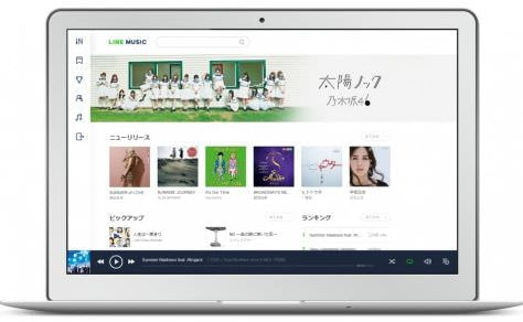 定額制音楽配信サービス「LINE MUSIC」、WindowsやMacでも