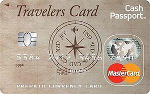 留学中の子供に簡単に送金できる「トラベラーズカード」が登場