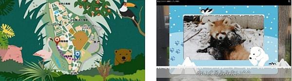 円山動物園をもっと楽しくするぞ--園内案内とオリジナル動画作成のアプリ