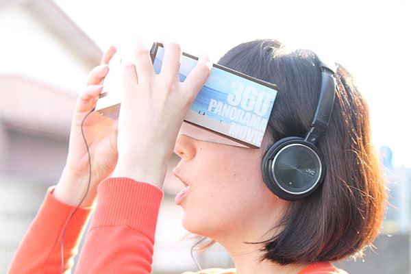 ヘッドホンやスマートフォン用簡易スコープを使うと、より臨場感ある映像に