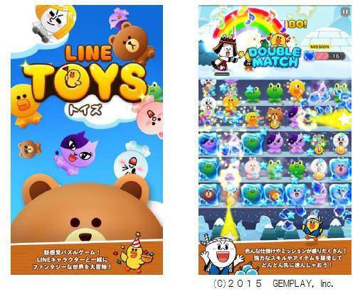 パズルゲーム「LINE トイズ」公開--ブラウンやコニーがいっぱいいるよ!