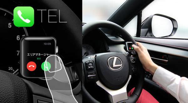 Apple Watchが車内で快適に使えるホルダー「Oh-Thumb」、クラウドファンディングで