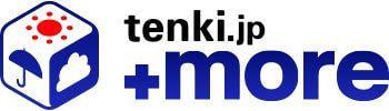 日本気象協会tenki.jpが有償サービスの「お試し」を開始