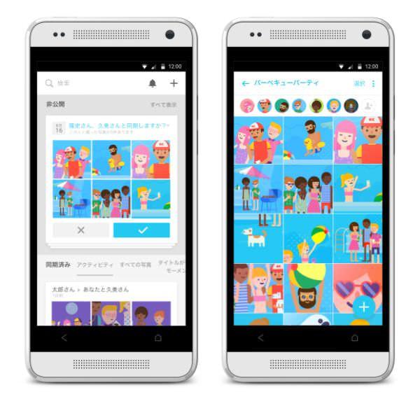 非公開で写真がシェアできるFacebookのMomentsアプリ、日本でも開始