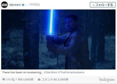 「The Force Awakens」の一部を公開
