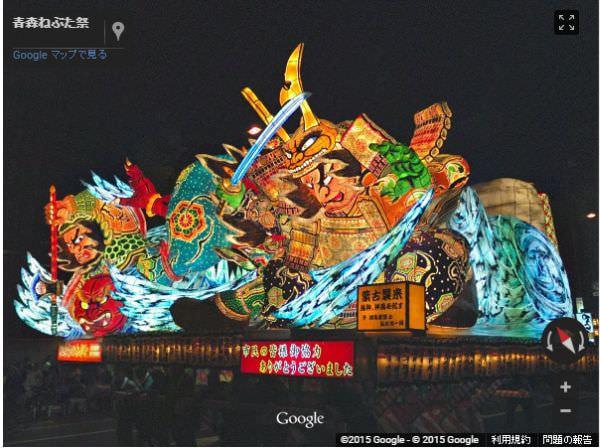 あなたもGoogleストリートビューを作れる―「Photo Sphere」アプリが「ストリートビューアプリ」に