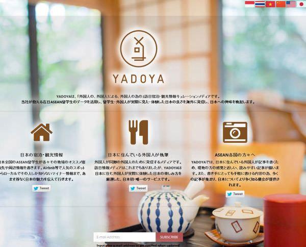 アジア人が母国語で日本を紹介する訪日観光情報メディア「YADOYA」