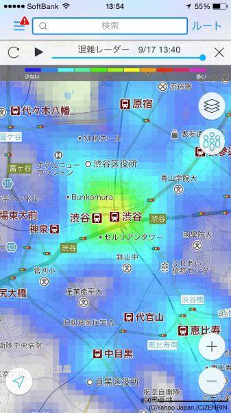 Yahoo!地図アプリ、エリアや施設の混雑度を表示する「混雑レーダー」の提供を開始