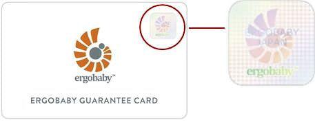 偽造防止ホログラム、エルゴベビー・ベビーキャリアの保証カードに採用