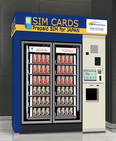 中部国際空港にもSIM自動販売機が設置