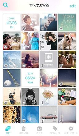 このデータ、まだ必要?スマホ写真の整理を手伝ってくれるアプリ「Photopt(フォトプト)」