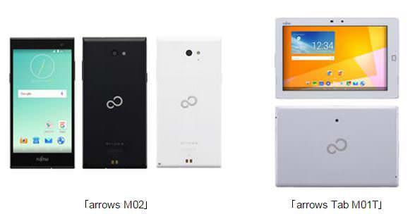 SIMフリースマホ「arrows M02」などが富士通から--長い電池持ちや多彩な機能で快適に