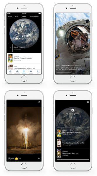 Twitter、米国のみでキュレーション機能「モーメント」を開始