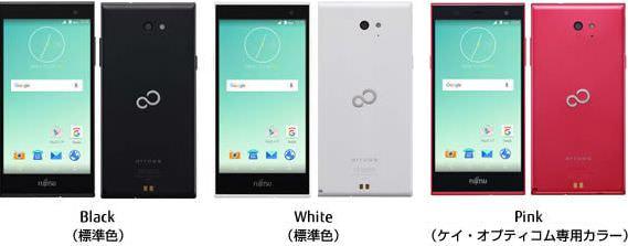 富士通SIMフリースマートフォンarrows M02、ケイ・オプティコムとニフティから販売
