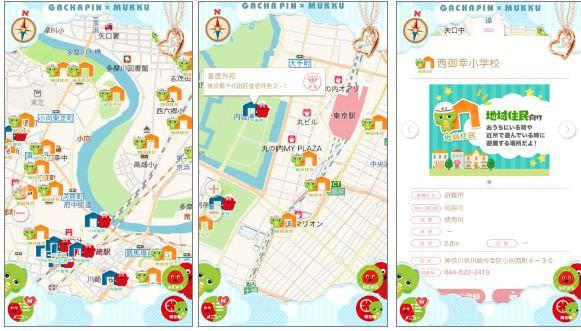 ゼンリンの「恋するマップ」 に「全国の避難所データ情報」が追加