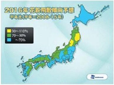 """平年の""""70%未満""""と予測される地域も目立つ"""