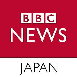 BBCの日本語版「BBC.jp」登場--世界のニュースをさらに身近に