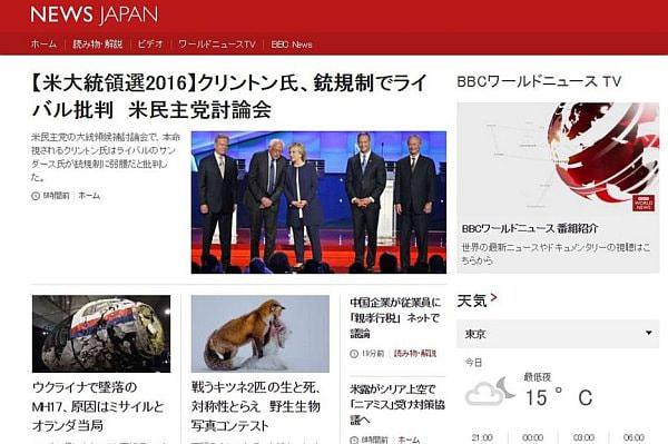 """""""日本ユーザーにとって有意義な""""コンテンツを選んで提供"""