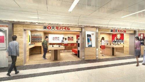楽天モバイル、専門ショップが名古屋と銀座にもオープン