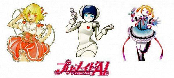 踊る卓上ロボットアイドル「プリメイドAI」、10月29日に予約販売を開始
