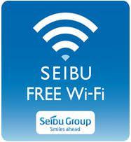 西武線で無料Wi-Fiサービス、今年度中に計23駅