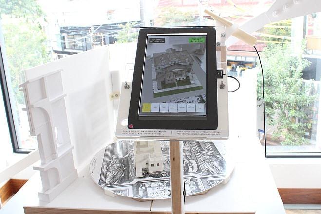 拡張現実(AR)を用いて建築物を鑑賞できる展示(MIT Multirama)